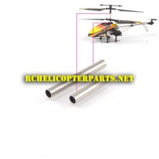 HAK325-33 Small Pipe Parts for Haktoys HAK325 Helicopter